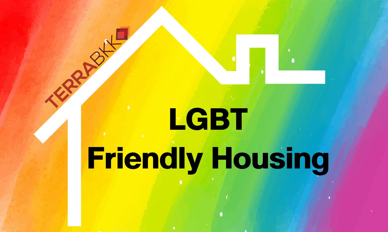 LGBT-Friendly Housing