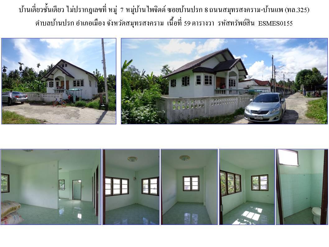 รูปบ้าน194249