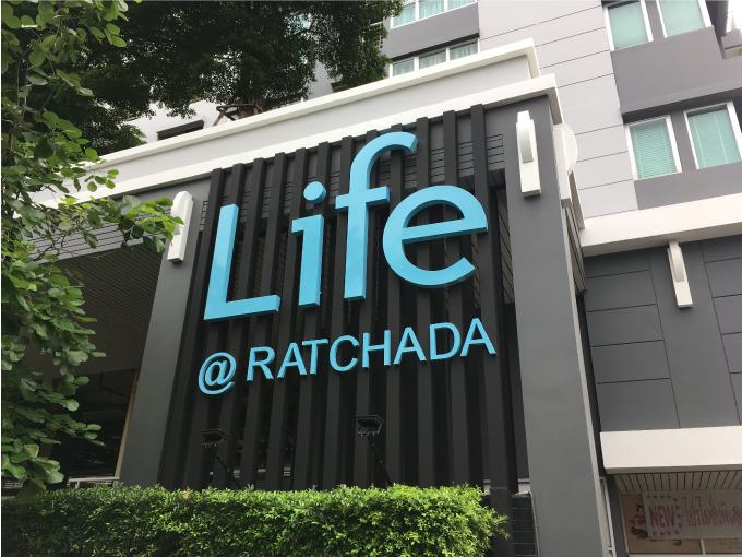 ขาย Condo Life@Ratchada ลาดพร้าว36
