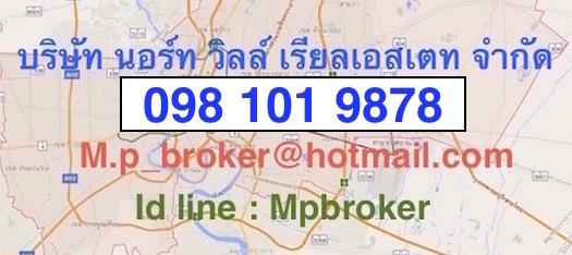 ขายที่ดิน 26 ไร่ ถนนสุวินทวงศ์ 098 101 9878