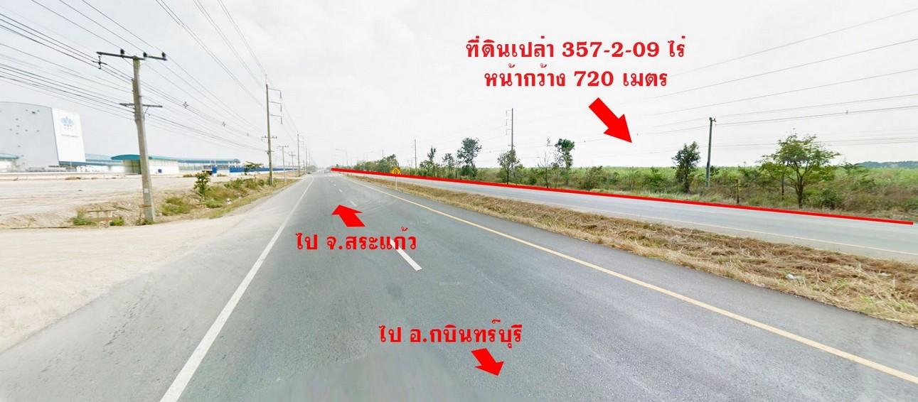 ที่ดินเปล่า 357-2-09 ไร่ หน้ากว้างติดถนน 720เมตร กบินทร์บุรี-สระแก้ว บ่อทอง กบินทร์บุรี จ.ปราจีนบุรี