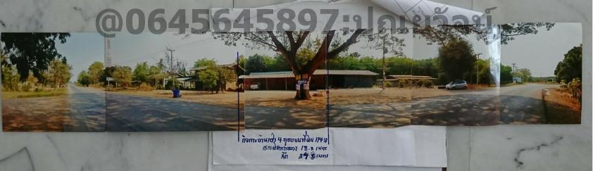 รูปบ้าน195844