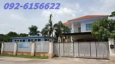 รูปบ้าน197423