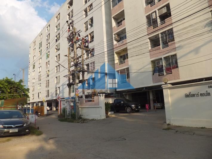 คอนโดฯรัชดา วิลล์ 28.29 ตรม.ชั้น 3 พร้อมอยู่ ใจกลางเมือง ใกล้ ม.จันทรเกษม ซ.รัชดาฯ 36 คุ้มกว่าเช่า ขายถูก ต่อรองได้ 430,000 บาท