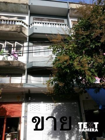 รูปบ้าน202360