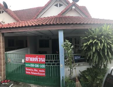 รูปบ้าน206137