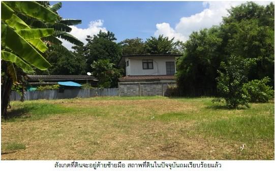รูปบ้าน206704
