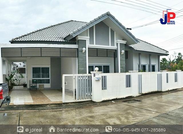 รูปบ้าน218719