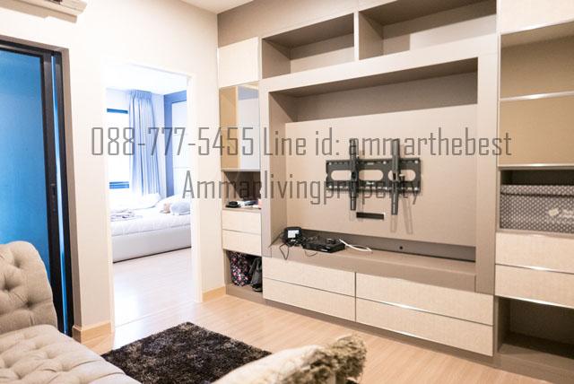 รูปบ้าน218902