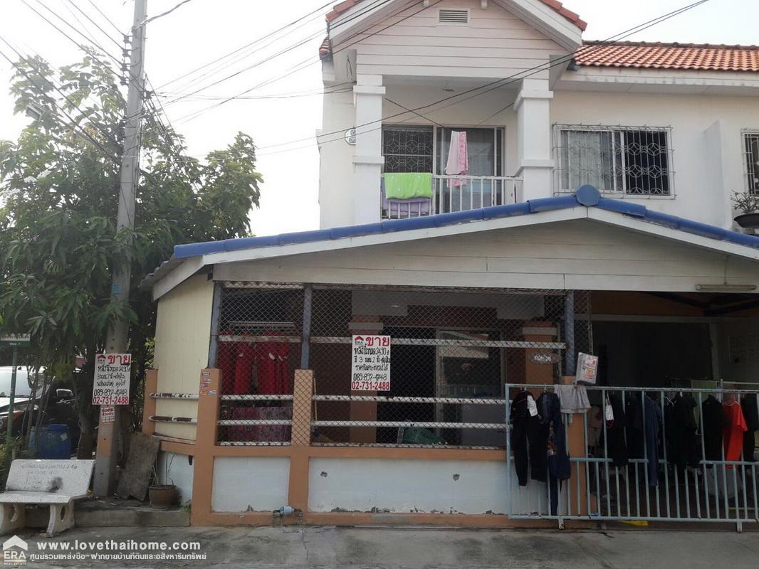 ขายบ้านทาวน์เฮ้าส์2ชั้นหมู่บ้านสุขสำราญวิลเลจ
