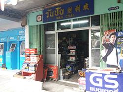 ขายดาวน์ ร้านค้าติดถนนทำเลทอง