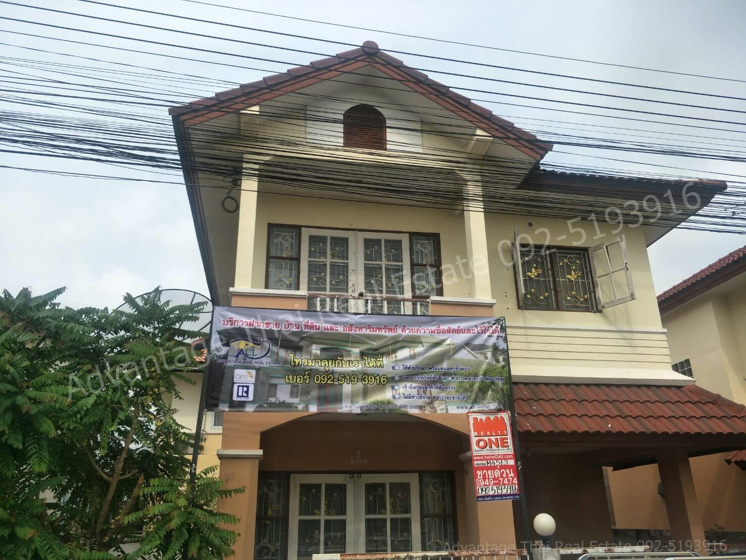 รูปบ้าน251062
