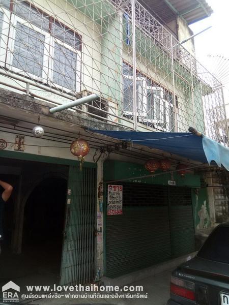 ขายตึกแถว2ชั้น3คูหาถนนปู่เจ้าสมิงพราย พื้นที่39ตรว