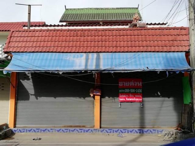 ขาย ตึกแถว 2 คูหา นาเกลือ แยกโพธิสาร พัทยา ชลบุรี