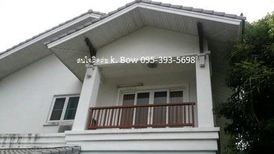 rent  house Bangkhen areaJirathip Watcharapon