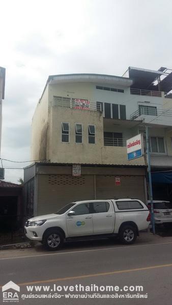 ขายตึกแถว3.5ชั้น ซอยเทศบาล2 พื้นที่36.3ตรว.