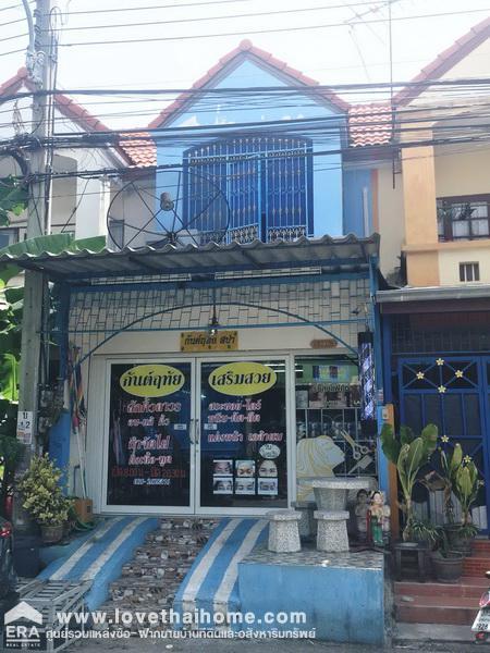 ขายบ้านทาวน์เฮ้าส์2ชั้นถนนประชาอุทิศ90 หมู่บ้านไทย