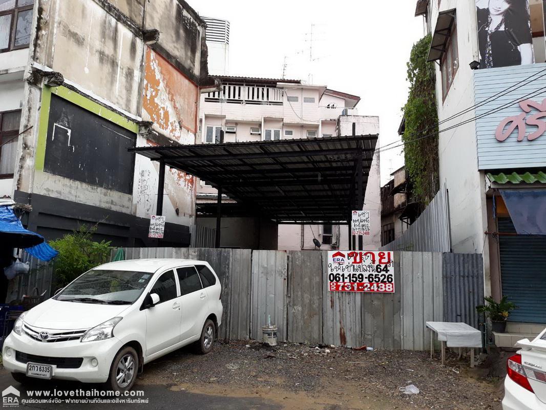 ให้เช่าที่ดินพร้อมสิ่งปลูกสร้างอาคารถนนพหลโยธิน46
