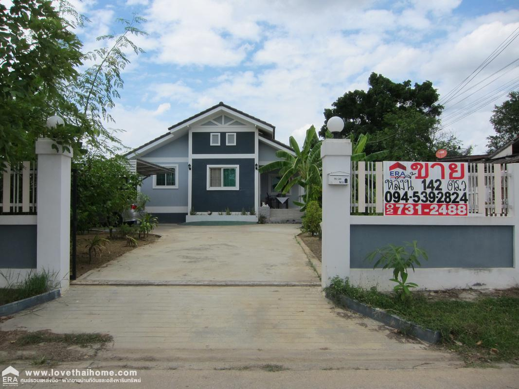 รูปบ้าน304246