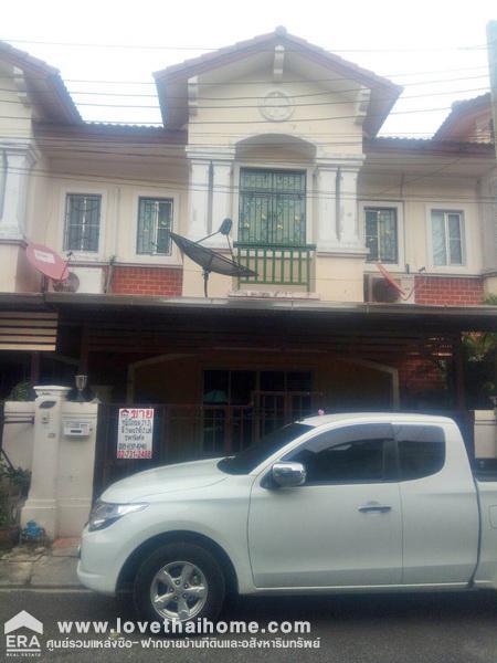 ขายทาวน์เฮ้าส์หมู่บ้านเดอะคอนเนค1 ถนนกิ่งแก้ว43