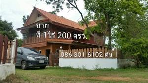 รูปบ้าน306137