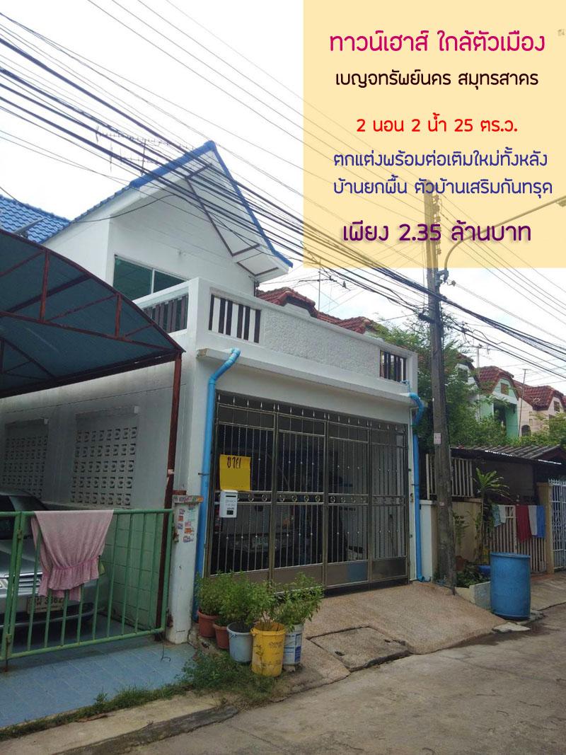 รูปบ้าน329515