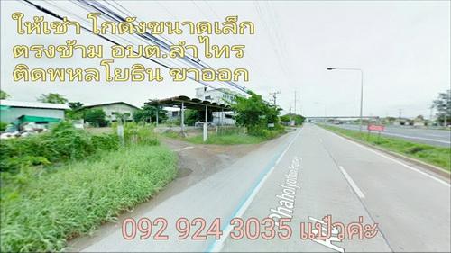 Image 340329