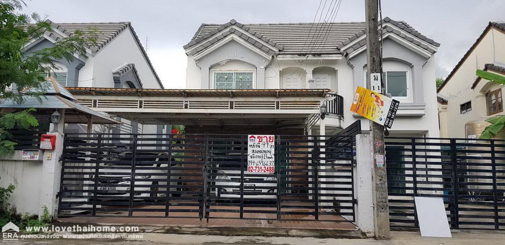 ขายบ้าน บ้านแฝด 2ชั้น 44ตร.ว. ใกล้รถไฟฟ้า พร้อมอยู