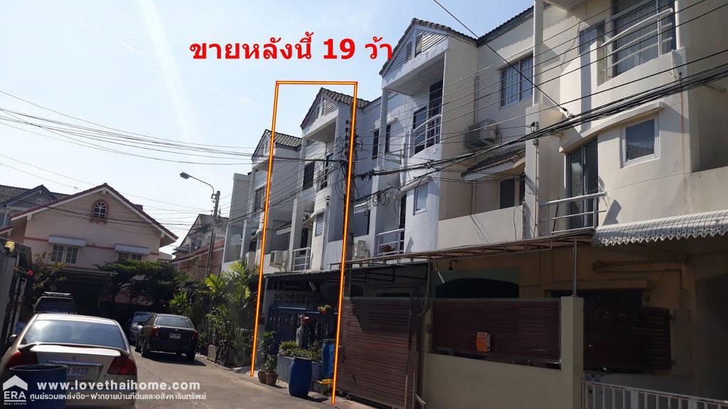รูปบ้าน381471