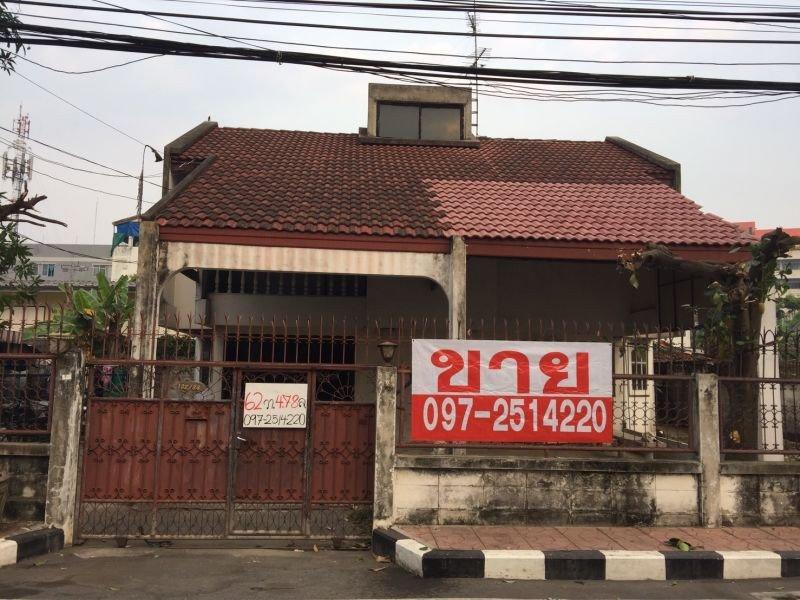 รูปบ้าน384141