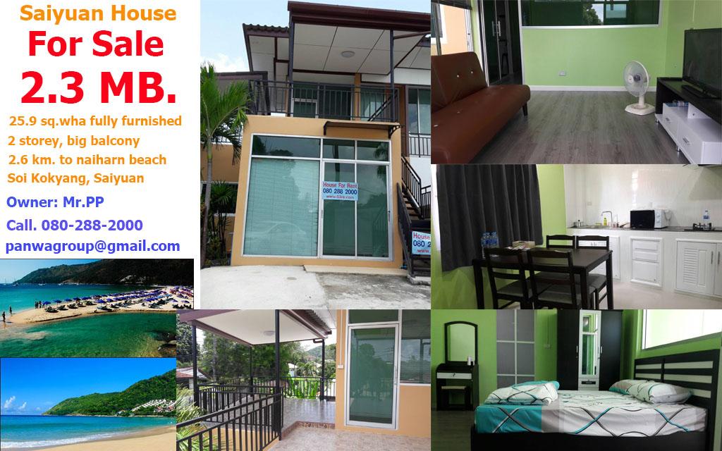 รูปบ้าน386414