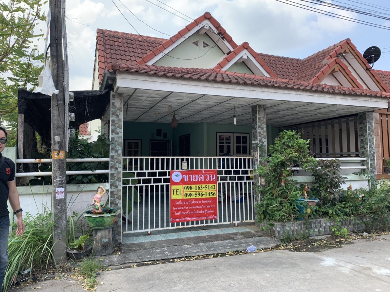 รูปบ้าน388433