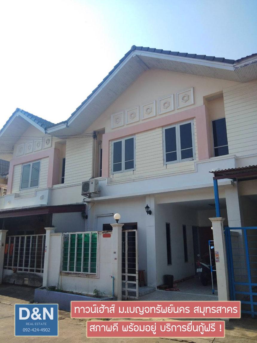 รูปบ้าน393297