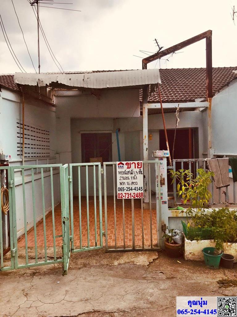 ภาพขายทาวน์เฮ้าส์ หมู่บ้านธันยพฤกษ์ คลอง7
