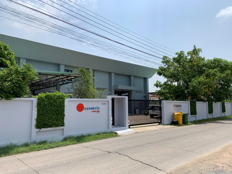 0416 ขายอาคารสำนักงาน ลำลูกกาคลอง 3 ปทุมธานี (ใกล้ดอนเมือง)