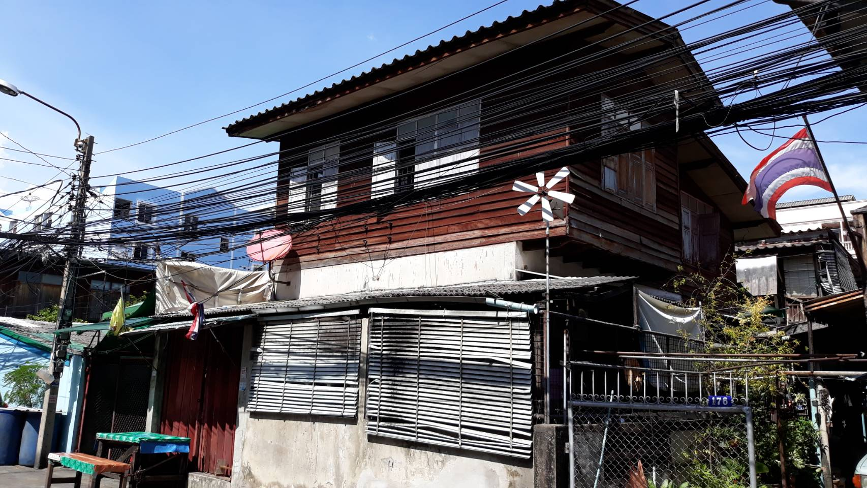 ขายที่ดิน แถมบ้านไม้2ชั้น ถนนรัชดาภิเษก7แยก15-4-1 ซอยเปรมสมบัติ4 ใกล้MRTห้วยขวาง,MRTศูนย์วัฒนธรรม
