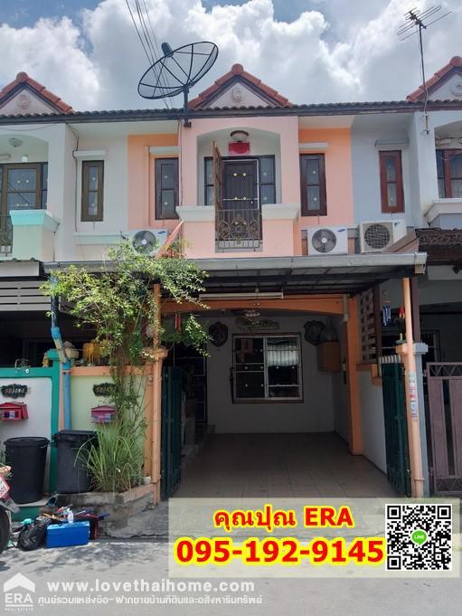 ภาพขายบ้านทาวน์เฮ้าส์2ชั้นถนนพระยาสุเรนทร์45 หมู่บ้านเค.ซี.รามอินทรา6