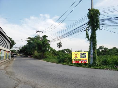 ภาพขายที่ดินเปล่า 2-1-08 ไร่ ซ.กันตนา บางใหญ่ ใกล้ตลาดน้ำบางคูลัด ถ.กาญจนาภิเษก นนทบุรี