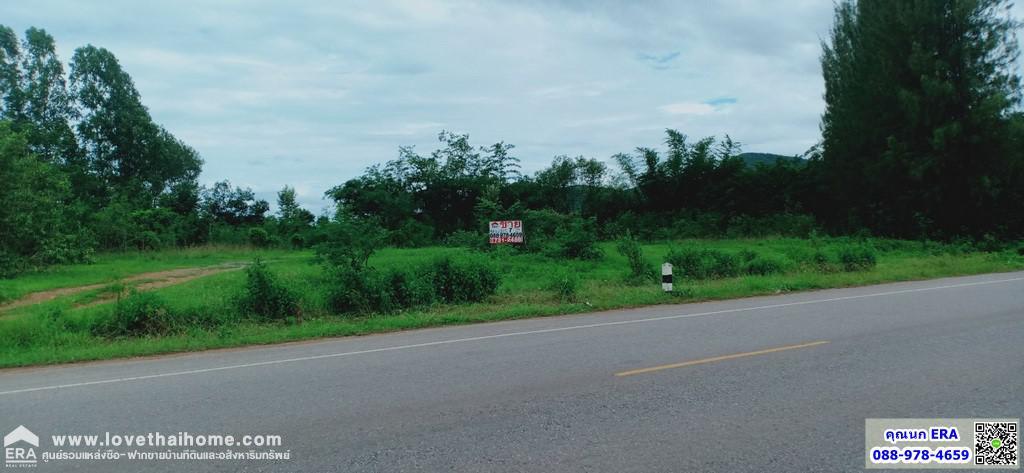 ภาพขายที่ดินเปล่าย่านแก่งกระจาน เพชรบุรี หน้าติดถนนทางหลวงแผ่นดินหมายเลข3510 วิวภูเขา บรรยากาศดี อยู่ห่างจากวงเวียนแก่งกระจานไปทางทิศใต้ 1 กม. พื้นที่7ไร่  ราคาต่อรองได้