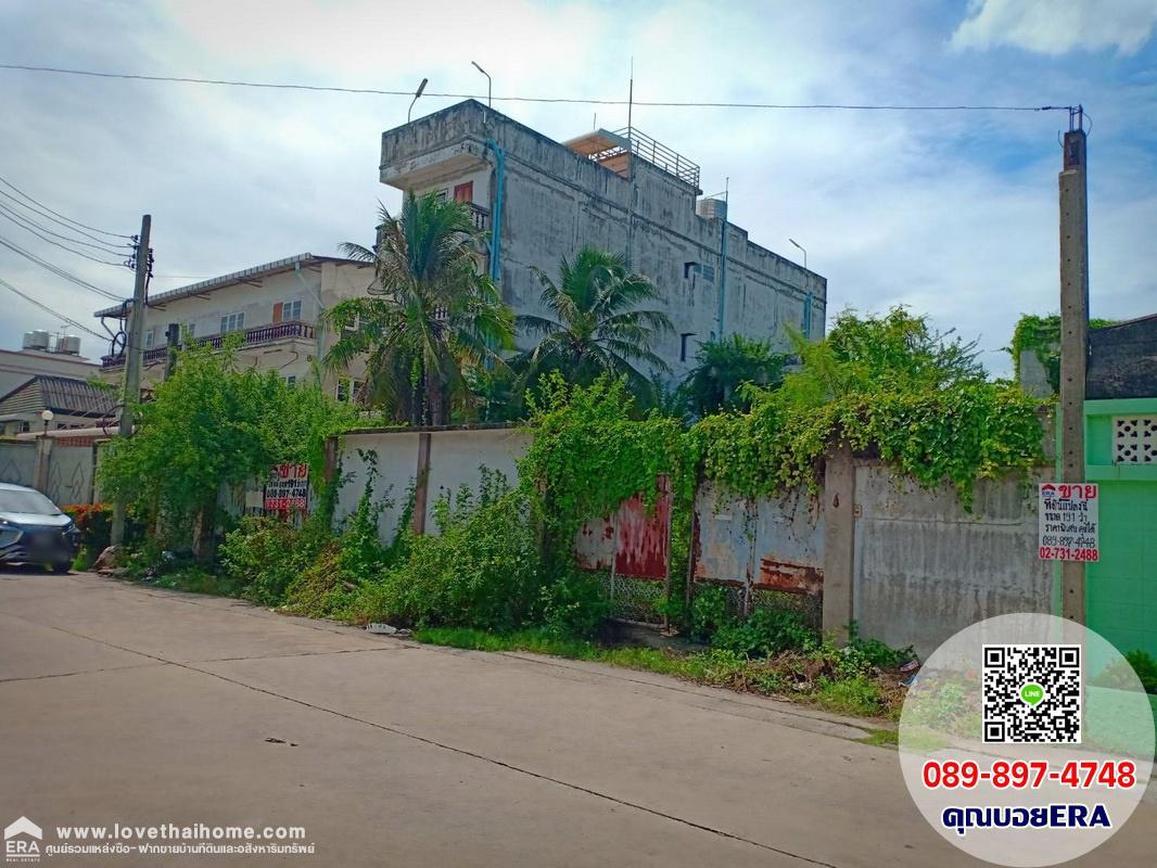 ภาพขายที่ดินย่านเศรษฐกิจ33 โซนภาษีเจริญ ใกล้ถนนใหญ่ เข้าซอยไปประมาณ 300 กว่าเมตร พื้นที่191ตรว.