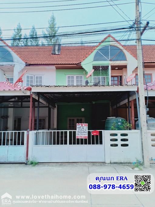 ภาพขายบ้านทาวน์เฮ้าส์ซอยหัวหิน3/2 ติดถนนเพชรเกษม