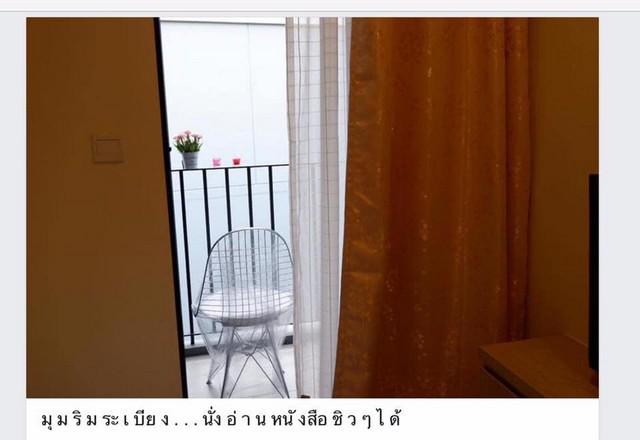 ภาพให้เช่าคอนโดห้องสวย มาเอสโตร 03 รัชดา ชั้น8 29ตร.ม