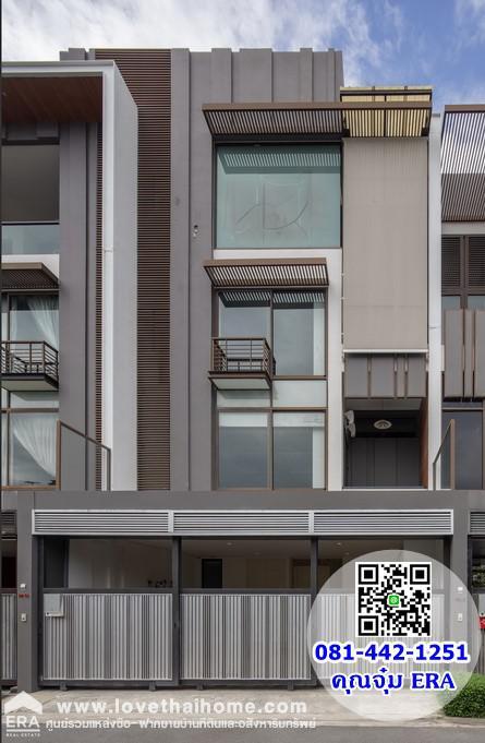 ภาพขายบ้านทาวน์เฮ้าส์4ชั้นสุขุมวิท65 ม.เรสซิเดนท์ สุขุมวิท65 พื้นที่28.1ตรว. ขาย26ล้านบาท สภาพดี พร้อมอยู่ ตกแต่งใหม่ทั้งหลัง อยู่ใจกลางเมือง ใกล้เกตเวย์เอกมัย