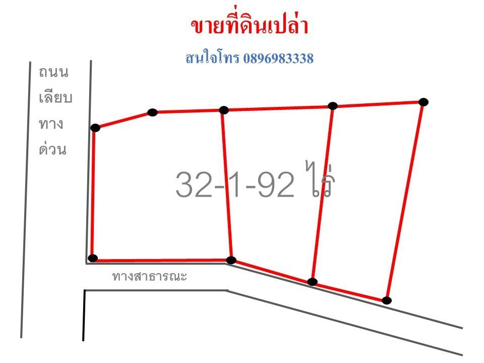 ภาพขายที่ดินเปล่า ใกล้ด่านมอเตอร์เวย์ปินทอง ศรีราชา ชลบุรี