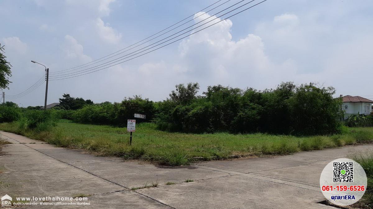 ภาพขายที่ดินเปล่าถนนเทพารักษ์ ซอยบางปลา18 หมู่บ้านกฤษดานคร30 แปลงมุมซอยมะลิ7 พื้นที่125.9ตรว.