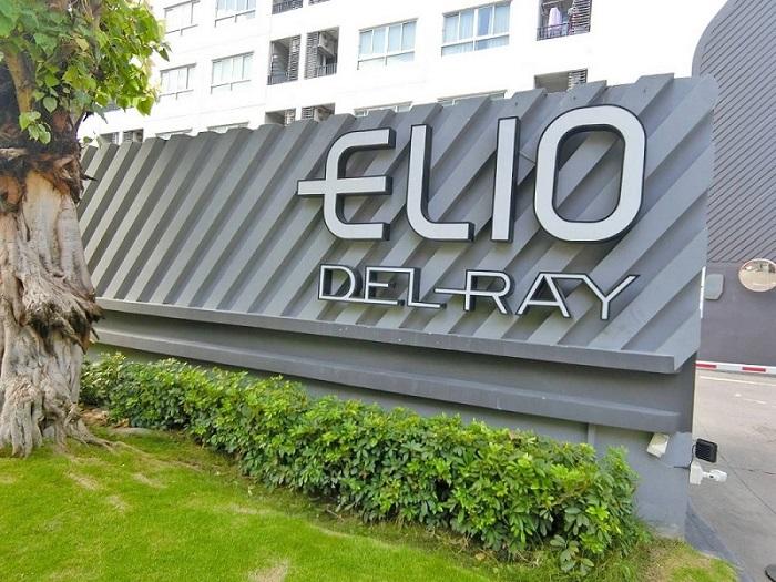 ภาพขาย คอนโด เอลลิโอ เดล เรย์ สุขุมวิท 64 ตึกA ใกล้รถไฟฟ้า BTS ปุณณวิถี ราคาถูก