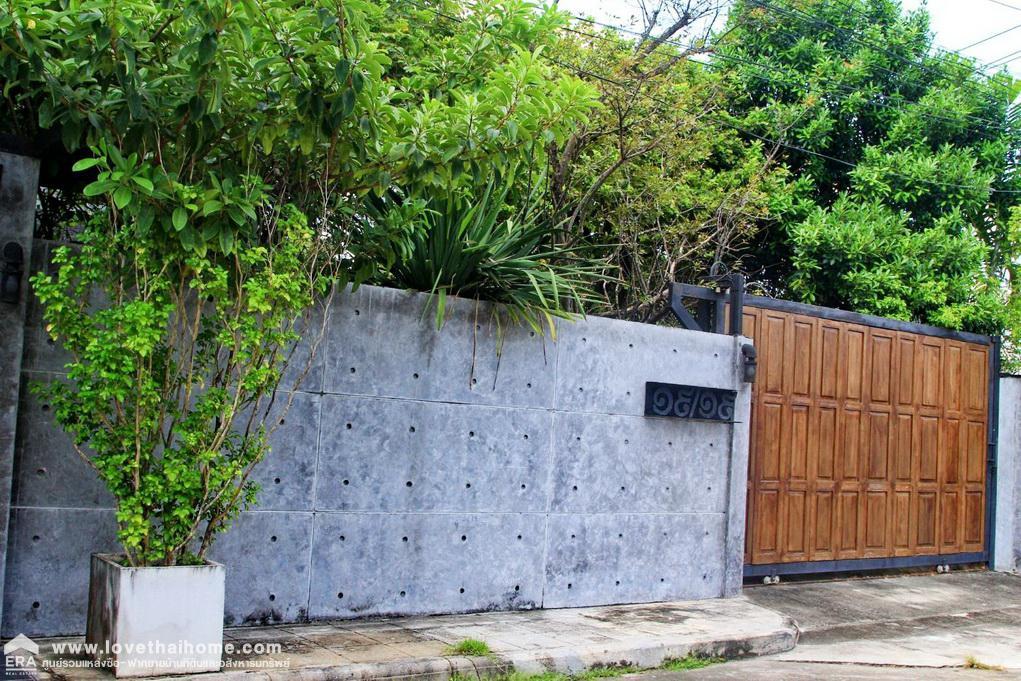 ภาพขายบ้านเดี่ยว ซ.กาญจนาภิเษก003 ม.ปารวีร์ บ้านหลังมุม สวย พร้อมเข้าอยู่ ใกล้แม็คโครบางบอน,สำเพ็ง2