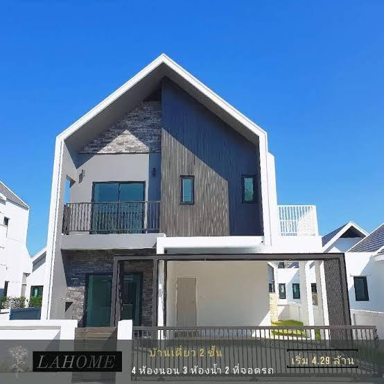 ขายดาวน์ บ้านเดี่ยว 100,000 บาท บ้านสไตล์นอร์ดิก โครงการ Norden Barn Habita Maejo เชียงใหม่