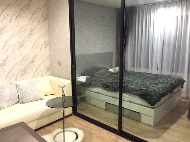ภาพให้เช่า เอชทู รามอินทรา 21 1 ห้องนอน ชั้น 8