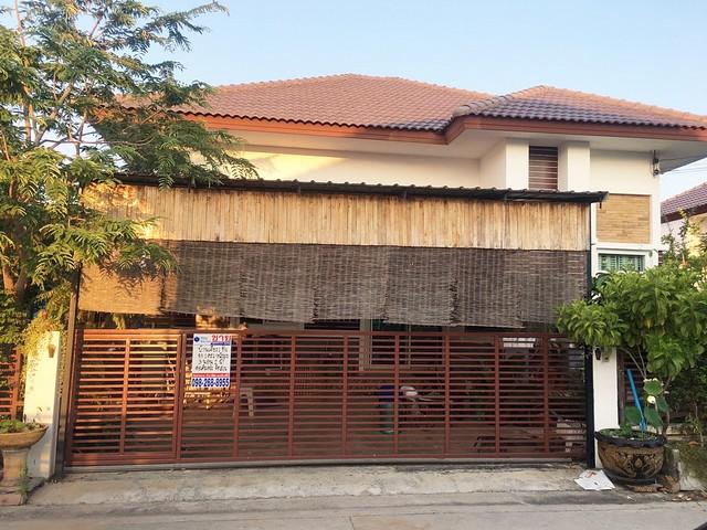 ขายบ้าน โซนบางบ่อ กิตตินคร อเวนิว 1 ชั้น